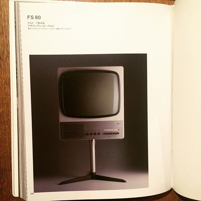 図録「純粋なる形象 ディーター・ラムスの時代 機能主義デザイン再考 Less and More/Dieter Rams」 - 画像3