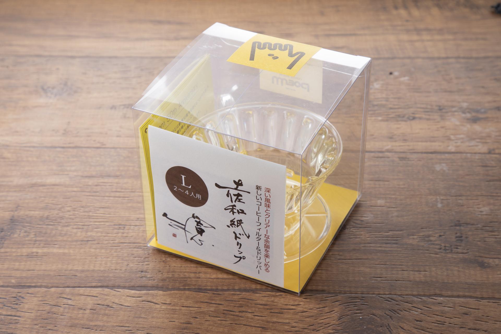 土佐和紙フィルター&オリジナルドリッパーセット Lサイズ