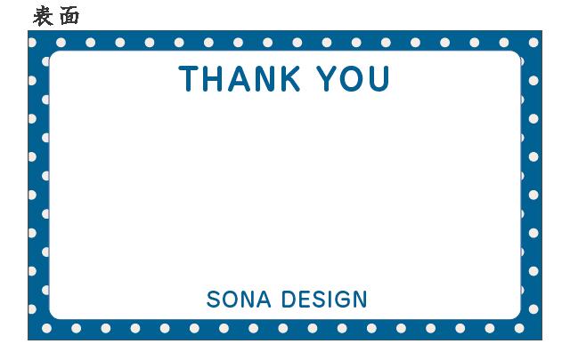 サンキューカード かわいい水玉デザイン 藍色 100枚