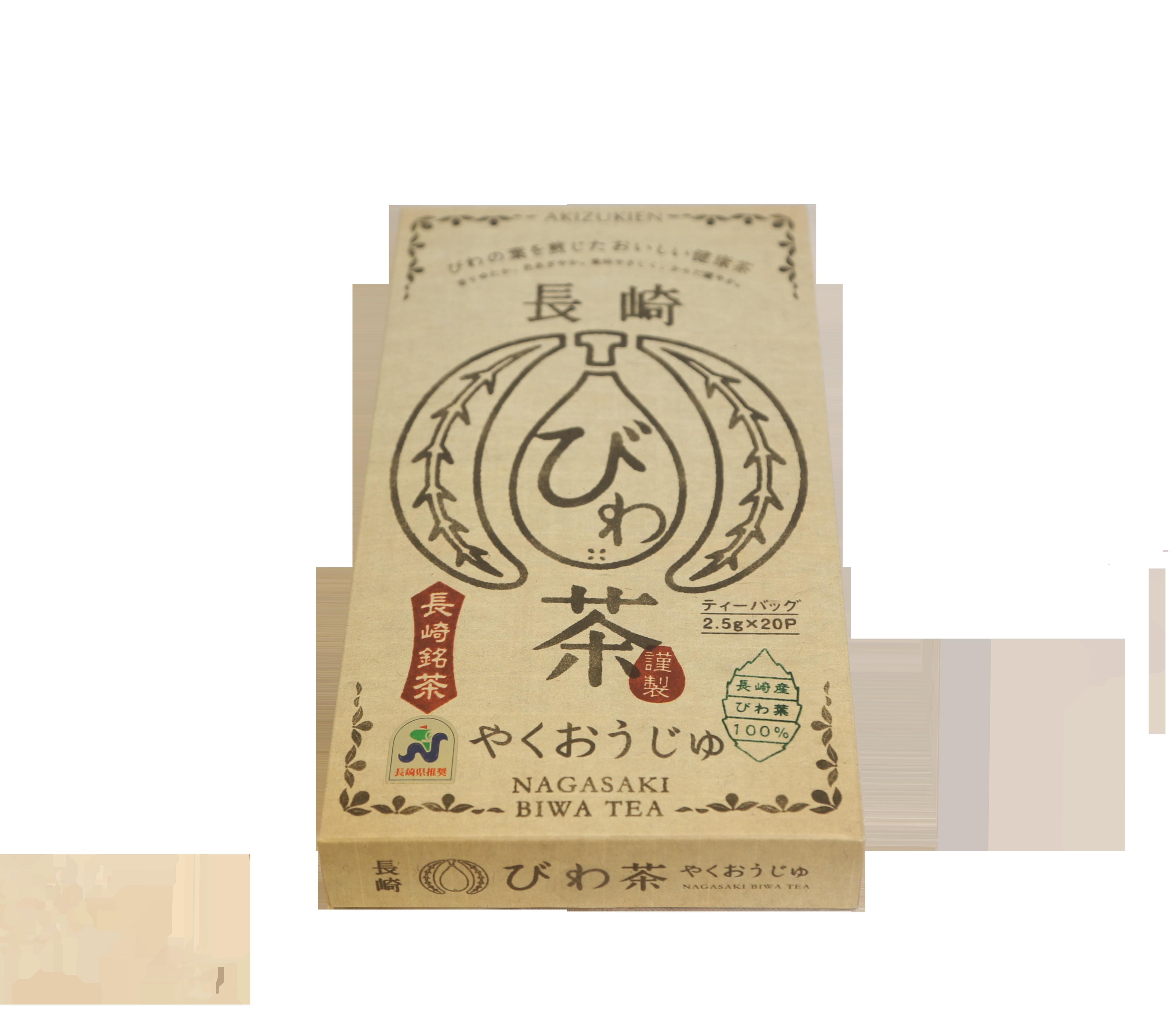 やくおうじゅ(びわ茶)ティバッグ 2.5g x 20p 【秋月園】