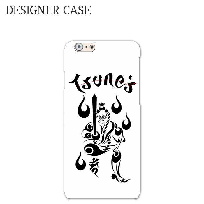 iPhone6 Hard case DESIGN CONTEST2016 024