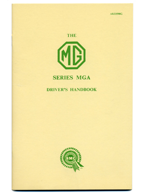 MGA 1500・ドライバーズ・ハンドブック