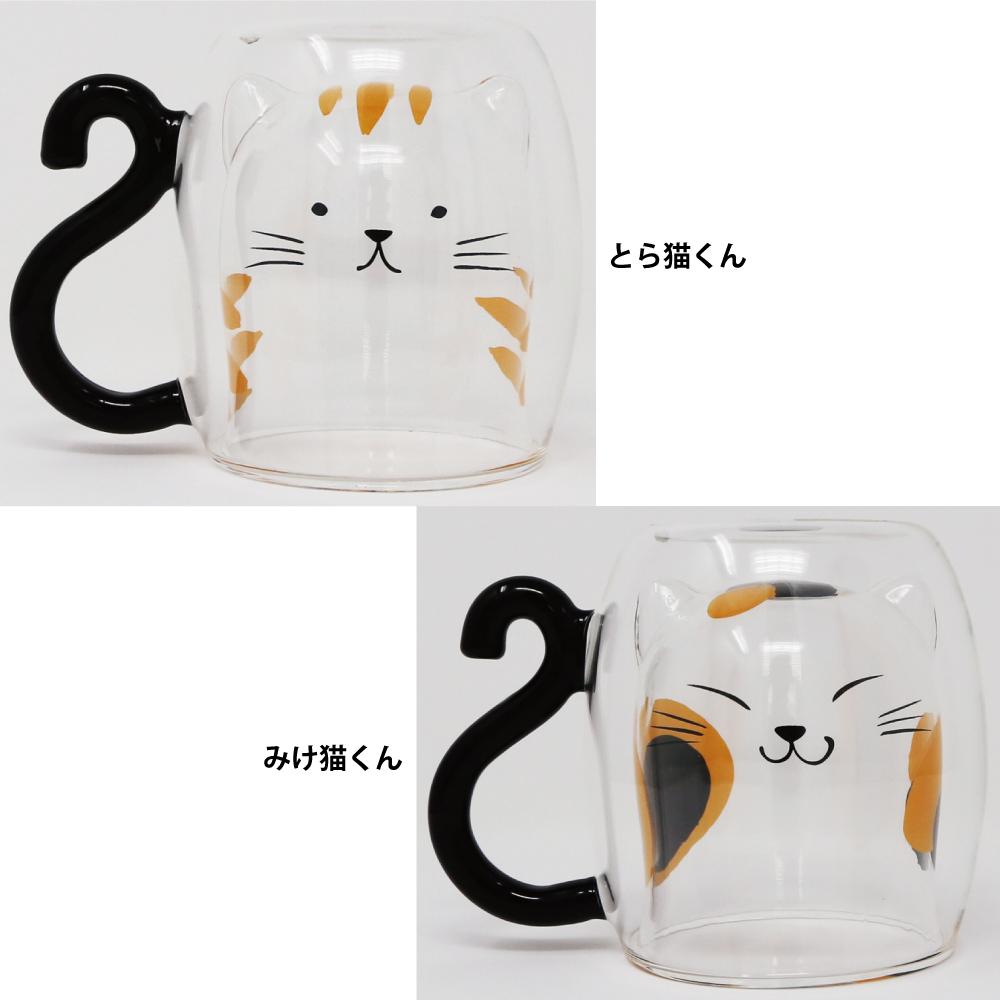 猫マグカップ(耐熱ガラス2重マグカップ)