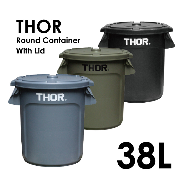 THOR Round Container With Lid 38L