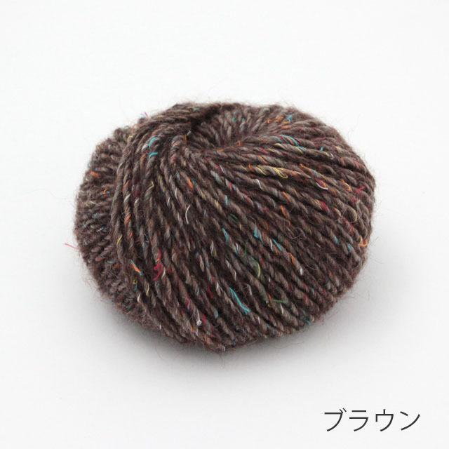 No.5 ファンシーヤーン毛糸【超極太・3色展開】