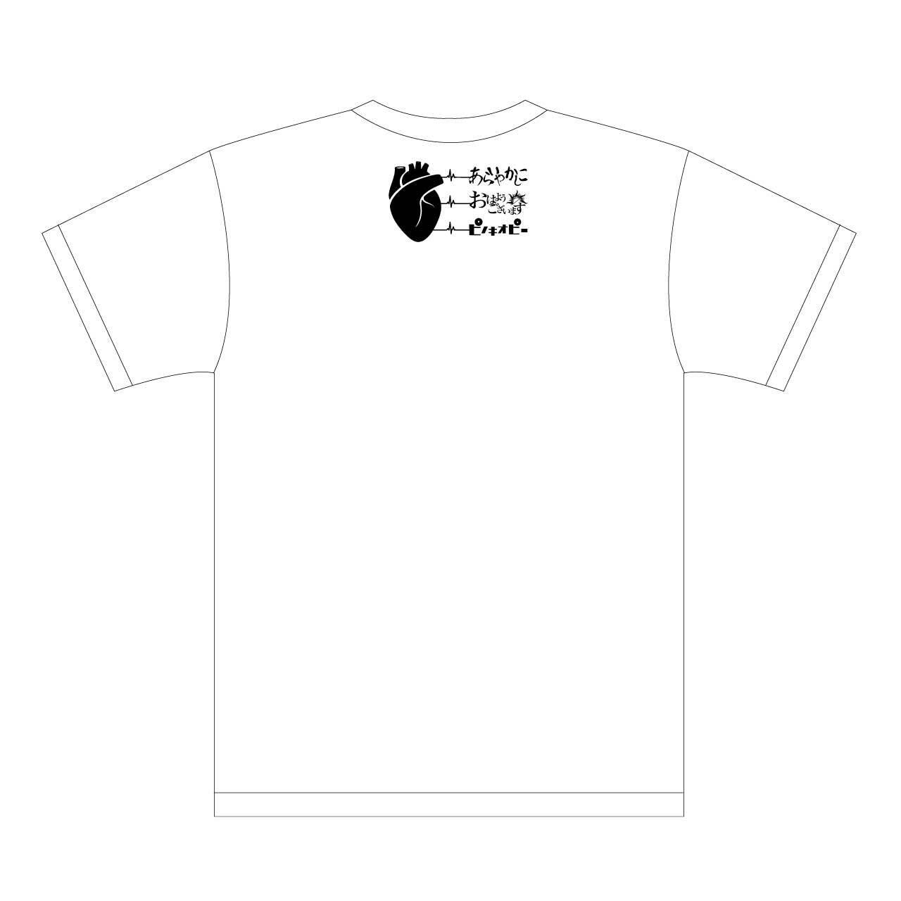 おはようございます×ピノキオピー×あらいやかしこ「心」Tシャツ(ホワイト) - 画像2