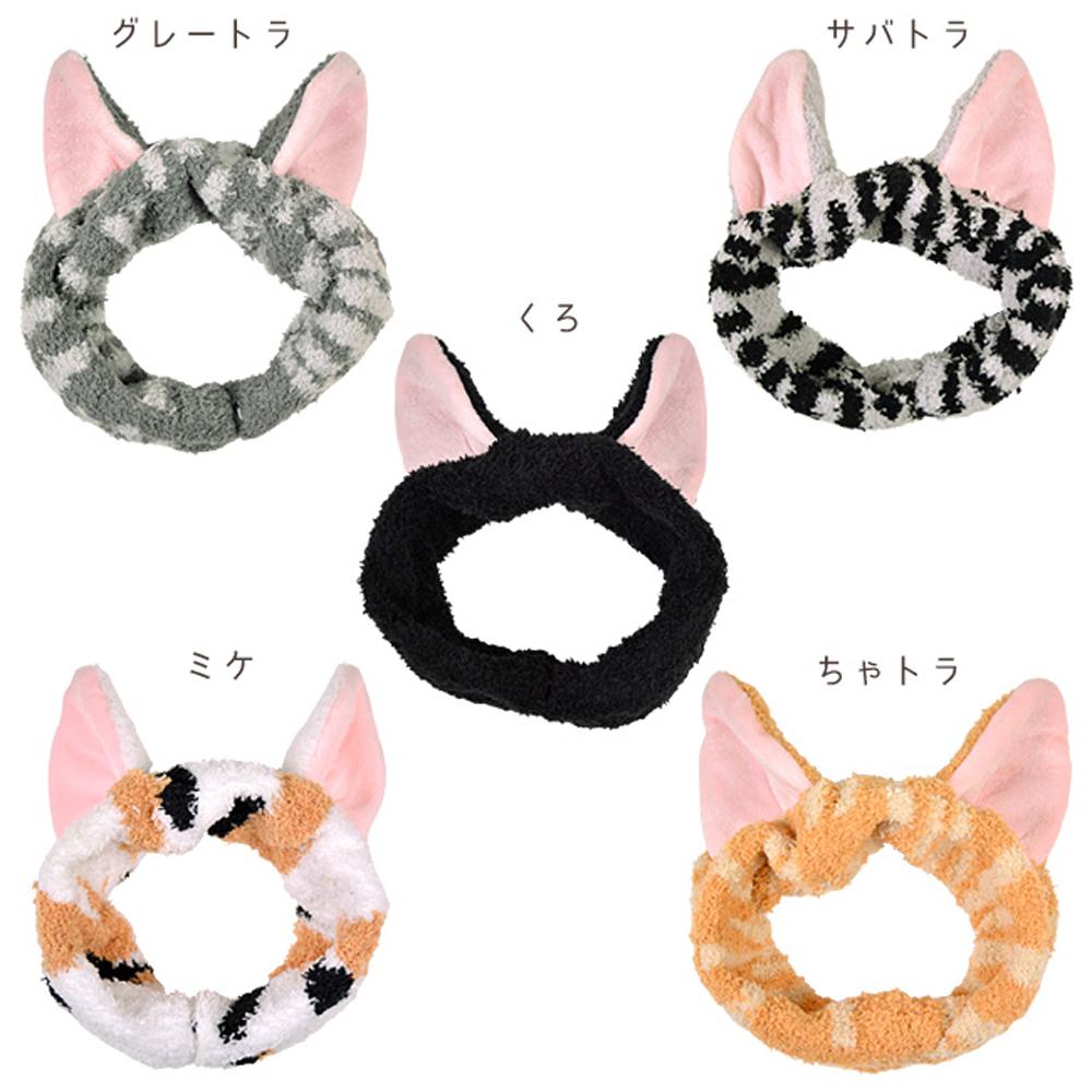 猫ヘアバンド(ネコ耳ヘアバンド)