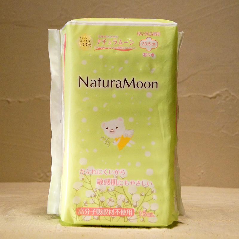【ナチュラムーン】生理用ナプキン多い日用