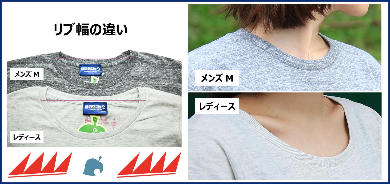 どうぶつの森 365DAYS Tシャツ (グレー) / THE KING OF GAMES