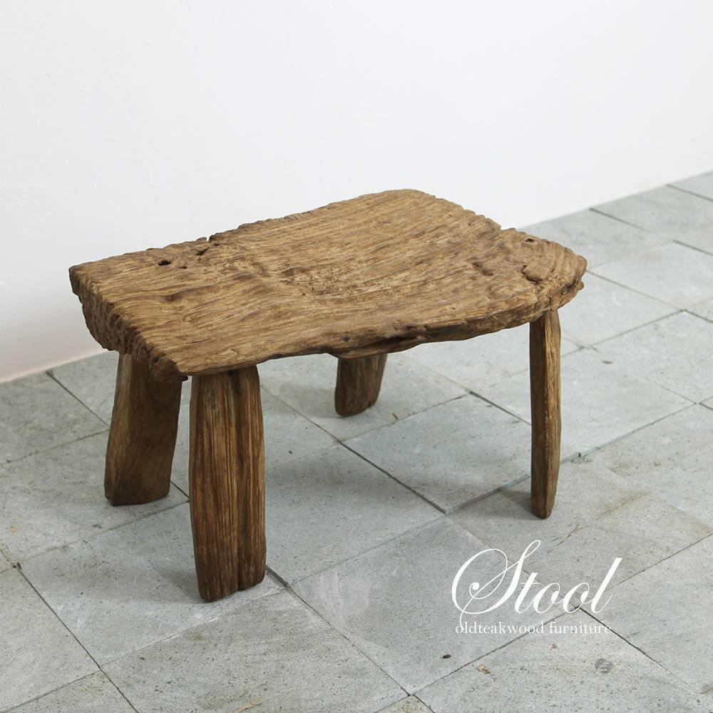 ■送料無料■自然の造形美。ごつごつチーク材のスツール兼ミニテーブル B