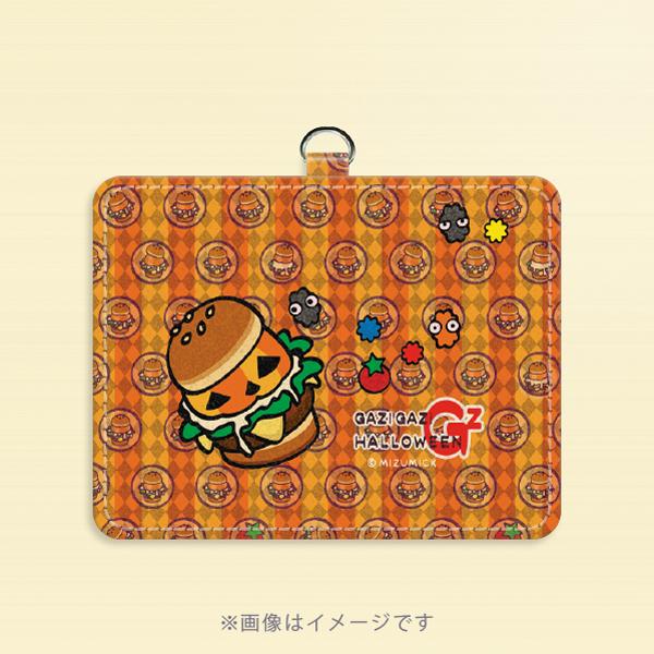 【パスケース】GAZIGAZI HALLOWEEN -1-バーガー