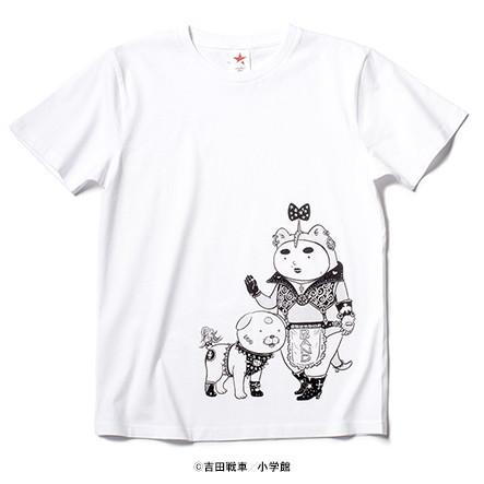 吉田戦車描きおろし 和歌子と犬 / rockin' star