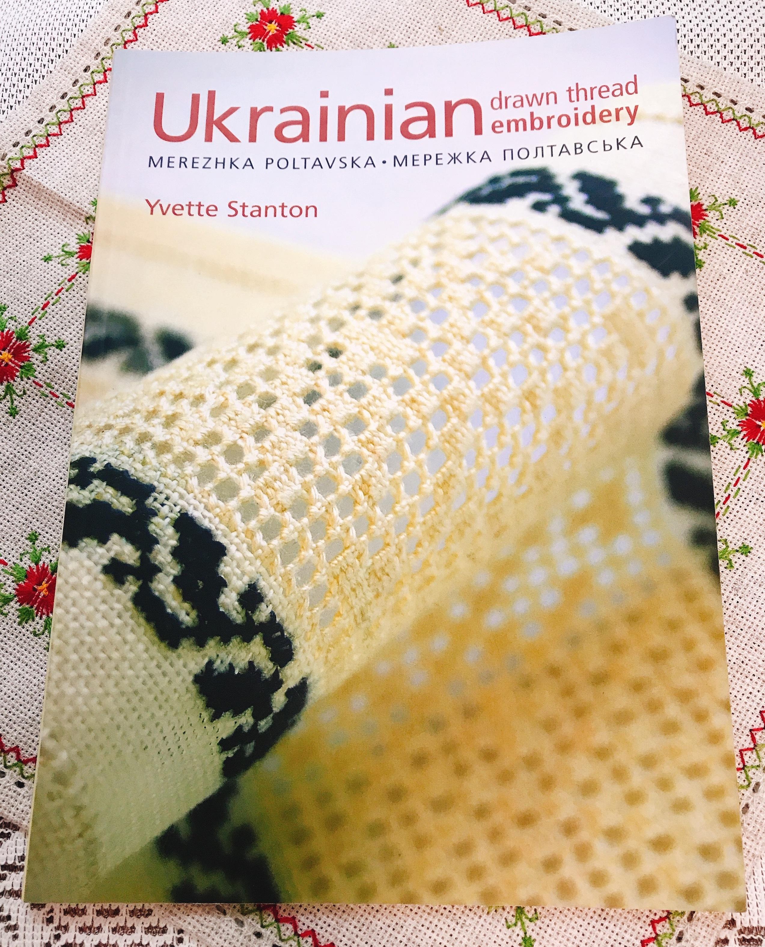 Ukrainian drawn thread embroidery