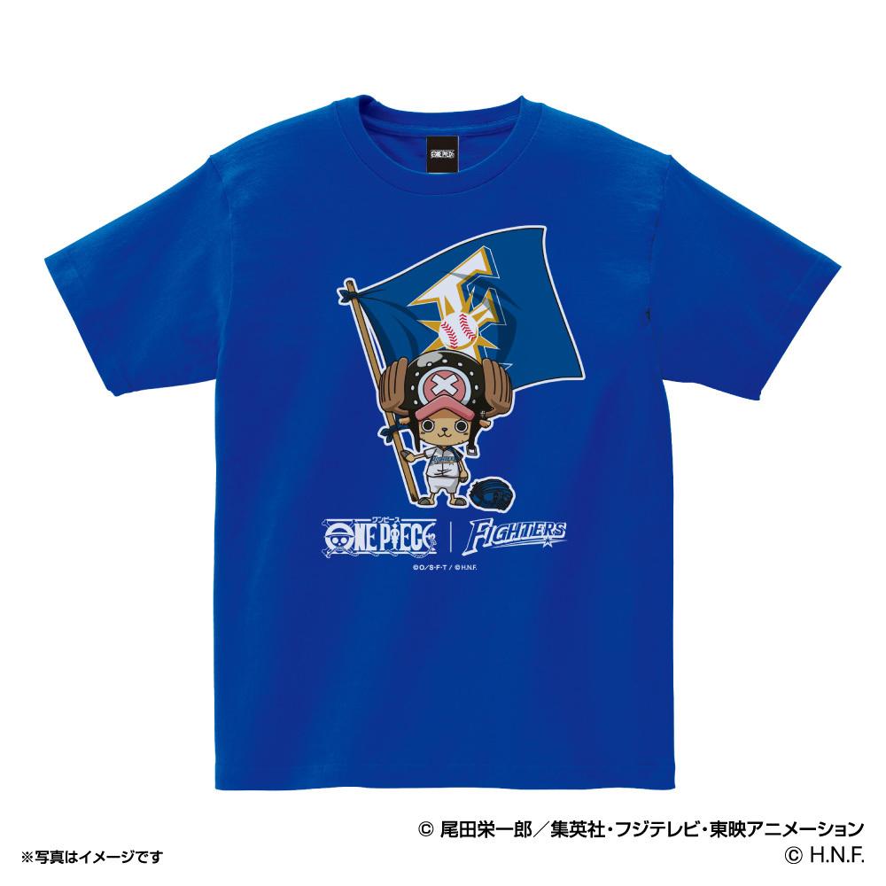 ワンピース×ファイターズ Tシャツ (子供用)