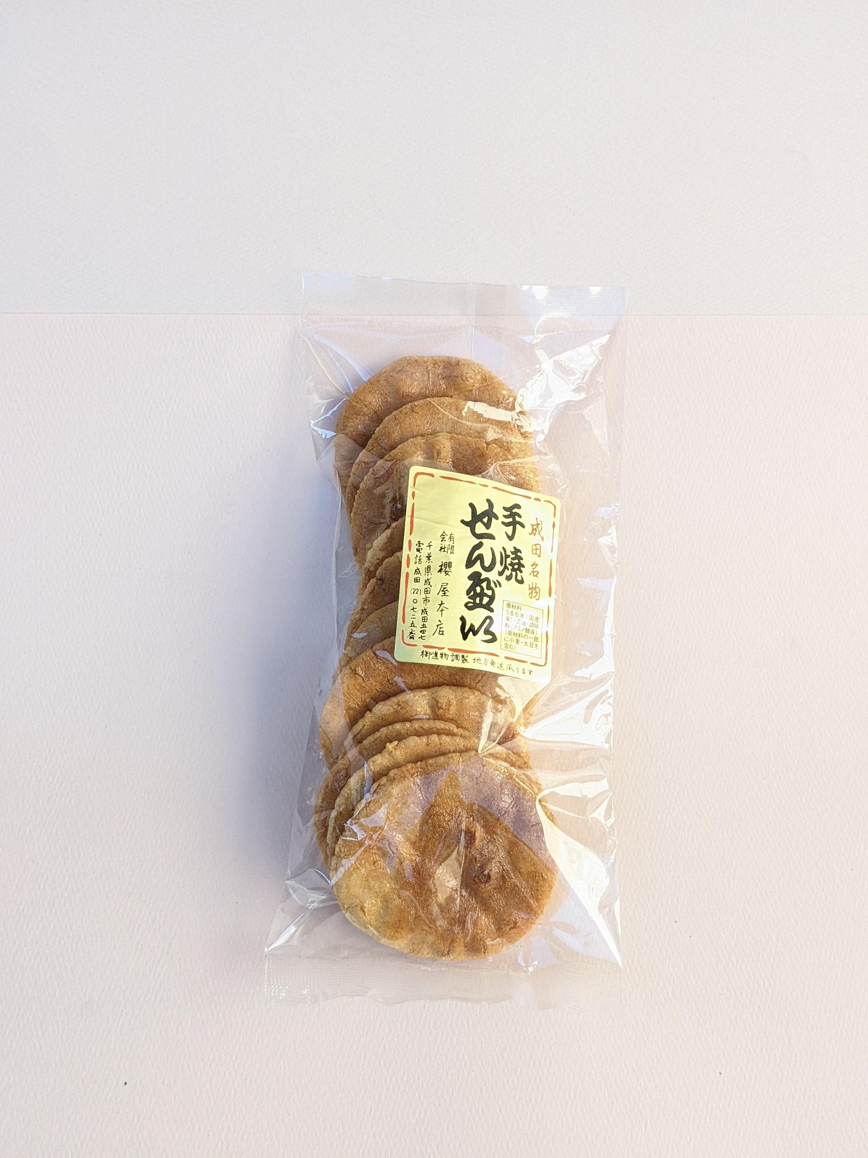 うす焼き(筒入り11枚)