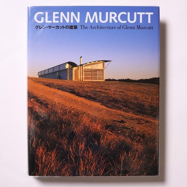グレン・マーカットの建築 /  グレン・マーカット