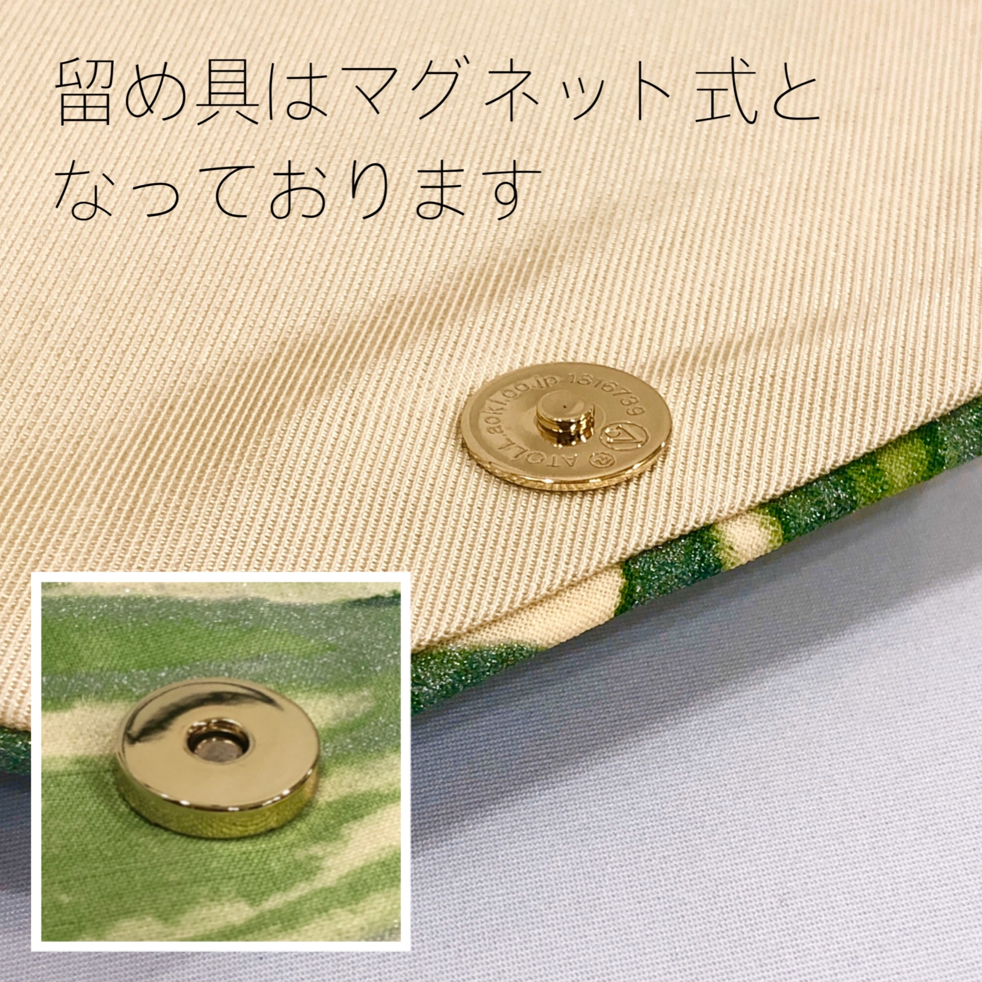 【限定品】数寄屋袋(西陣織・牡丹唐草柄/No.1)
