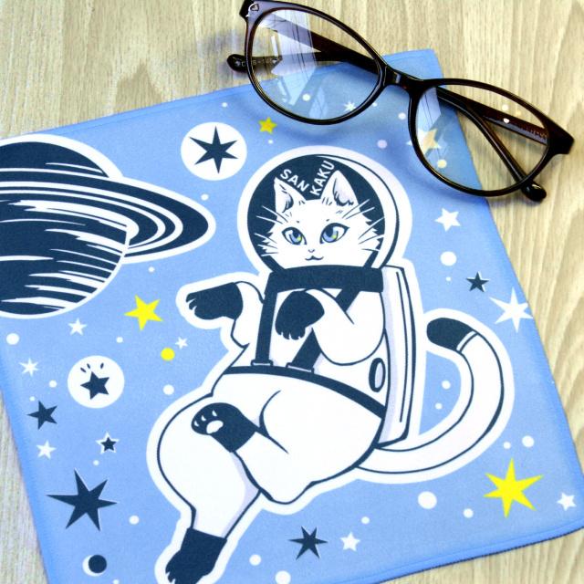 クリーナークロス - 宇宙白猫マイカちゃん
