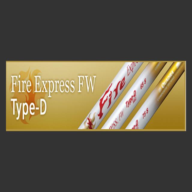 コンポジットテクノ Fire Express FW Type-D シャフト