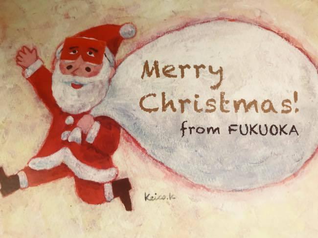 【ブレンドオのクリスマスフェア♪】博多クリスマスポストカード クリスマス限定 ポストカードセット   イラストレーター クリスケイコさん制作