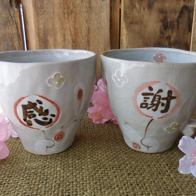 (212) 瀬戸焼 夢工房 丸うさぎ 花心マグカップ ウサギ 兎 コーヒーカップ 感謝 陶器 食器 日本製