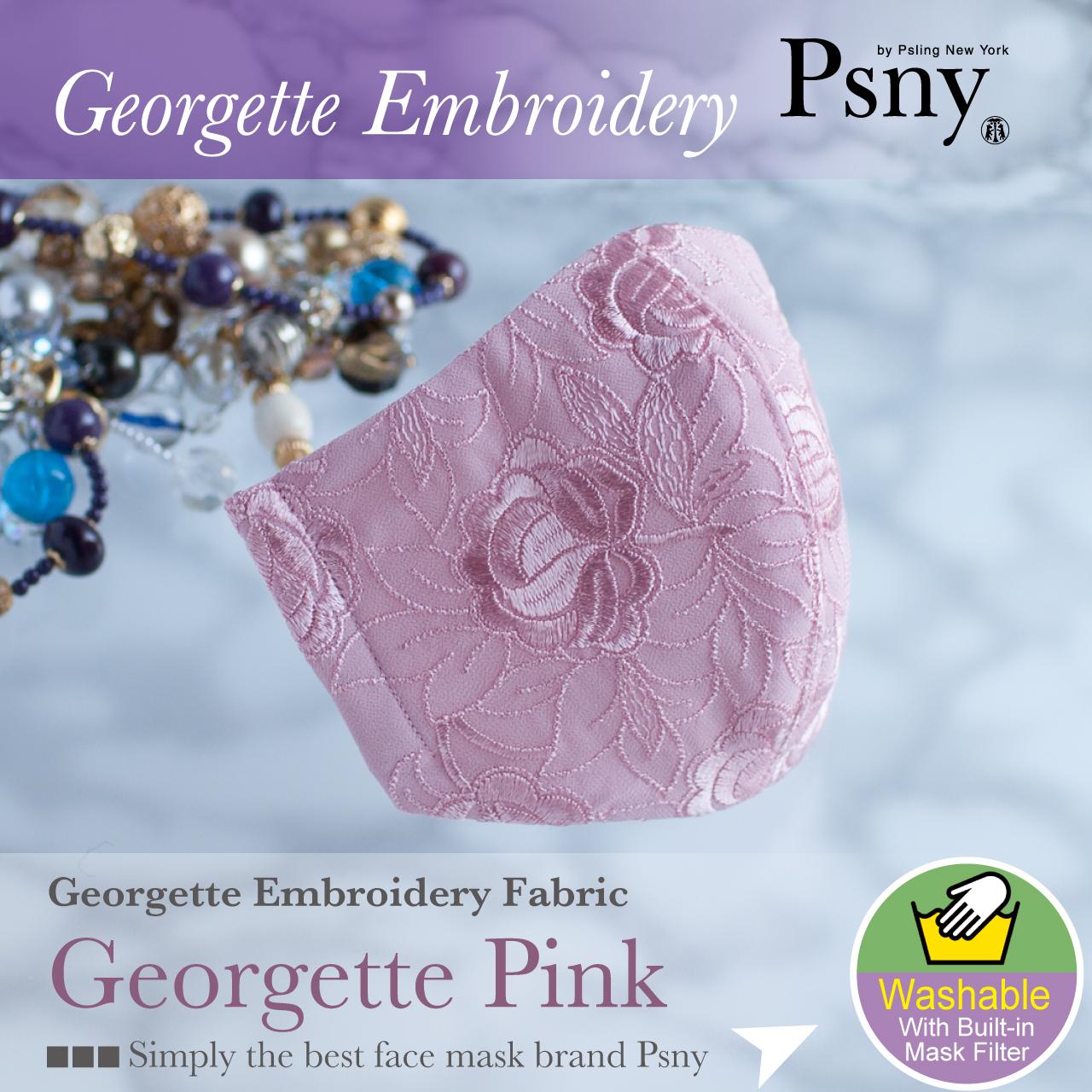 PSNY ジョーゼット刺繍・ピンク 花粉 不織布フィルター入り 立体 おとな 美しい 美人 マスク 送料無料 GG2