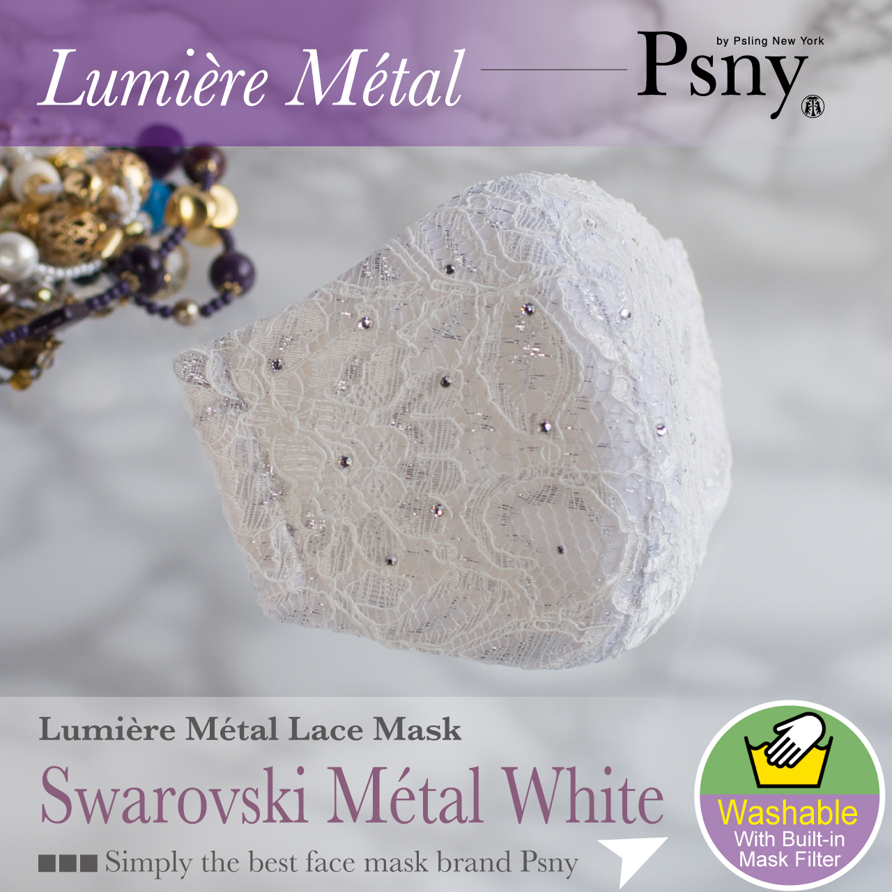 PSNY スワロフスキー メタル レース・ホワイト  花粉  不織布フィルター 立体 大人用 上品  マスク 送料無料 LM3s