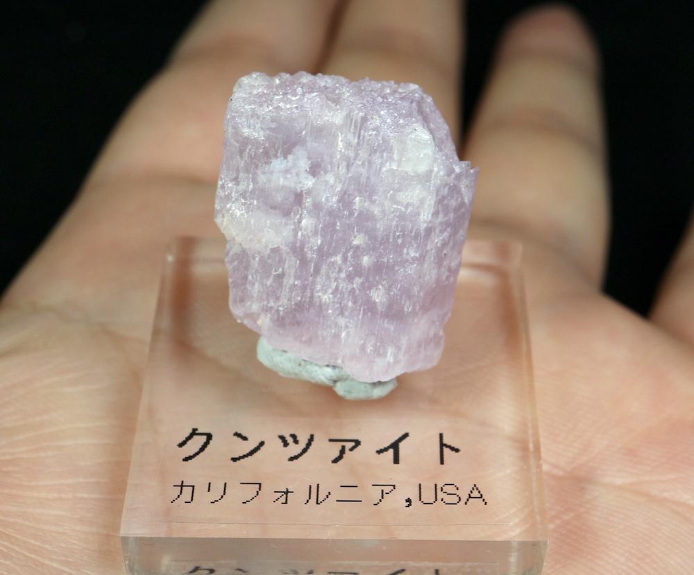 カリフォルニア産 クンツァイト 原石 自主採掘 7,6g リシア輝石  KZ035 鉱物 天然石