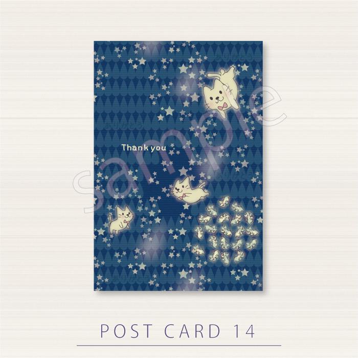 【ポストカード】月光雨のねこ