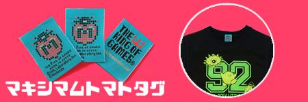 星のカービィ Which is good? Tシャツ(ホワイト)  / THE KING OF GAMES