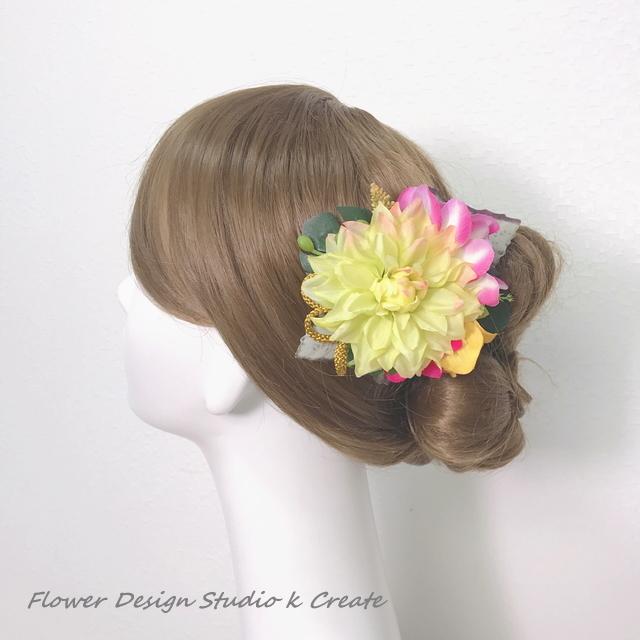 イエローのダリアと夏のお花のクリップ 髪飾り ヘア ファッション カラフル おでかけ 浴衣 夏 プルメリア モンステラ