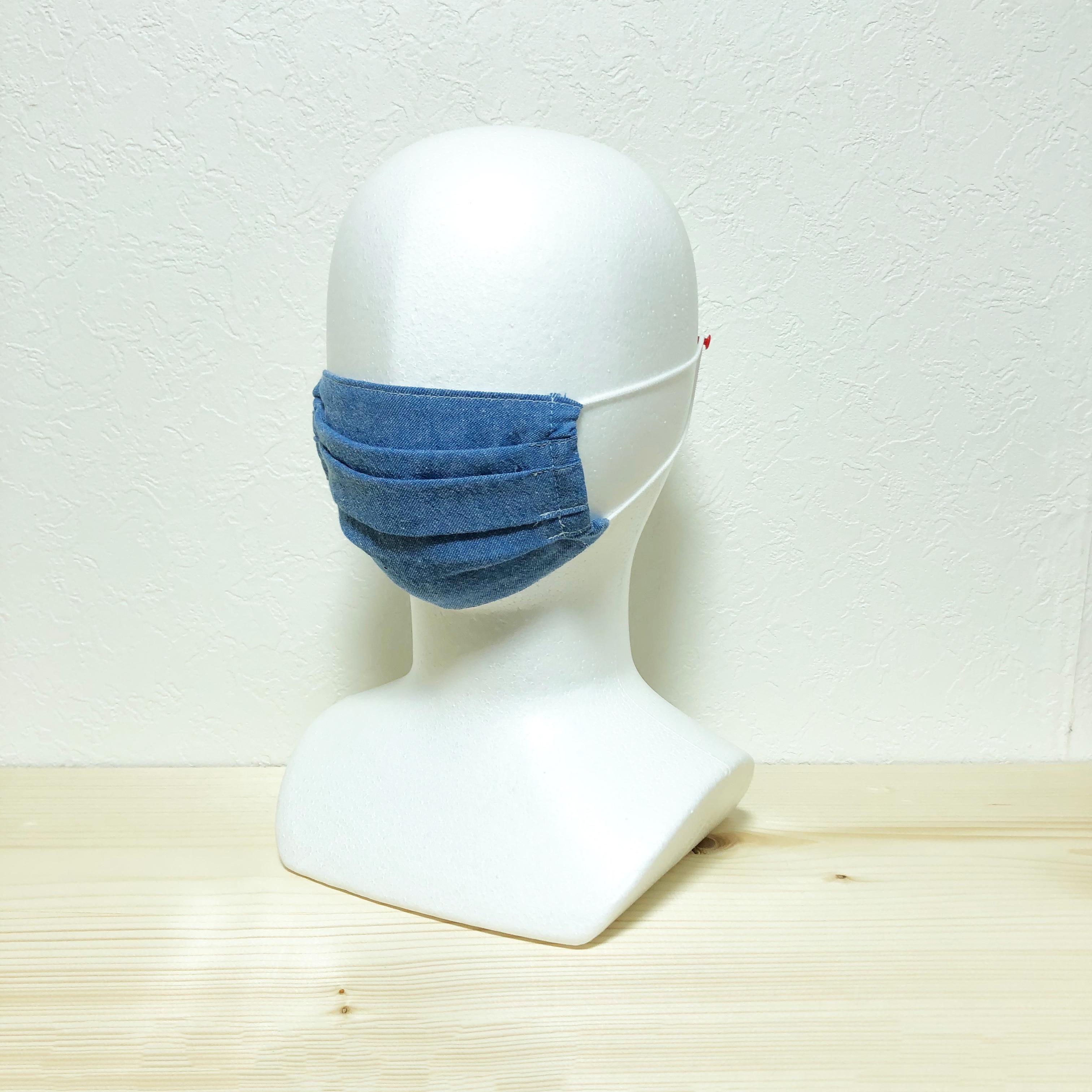 エチケットマスク プリーツタイプ デニムマスク ブルー デニム 大人サイズ マスク用ゴム紐使用