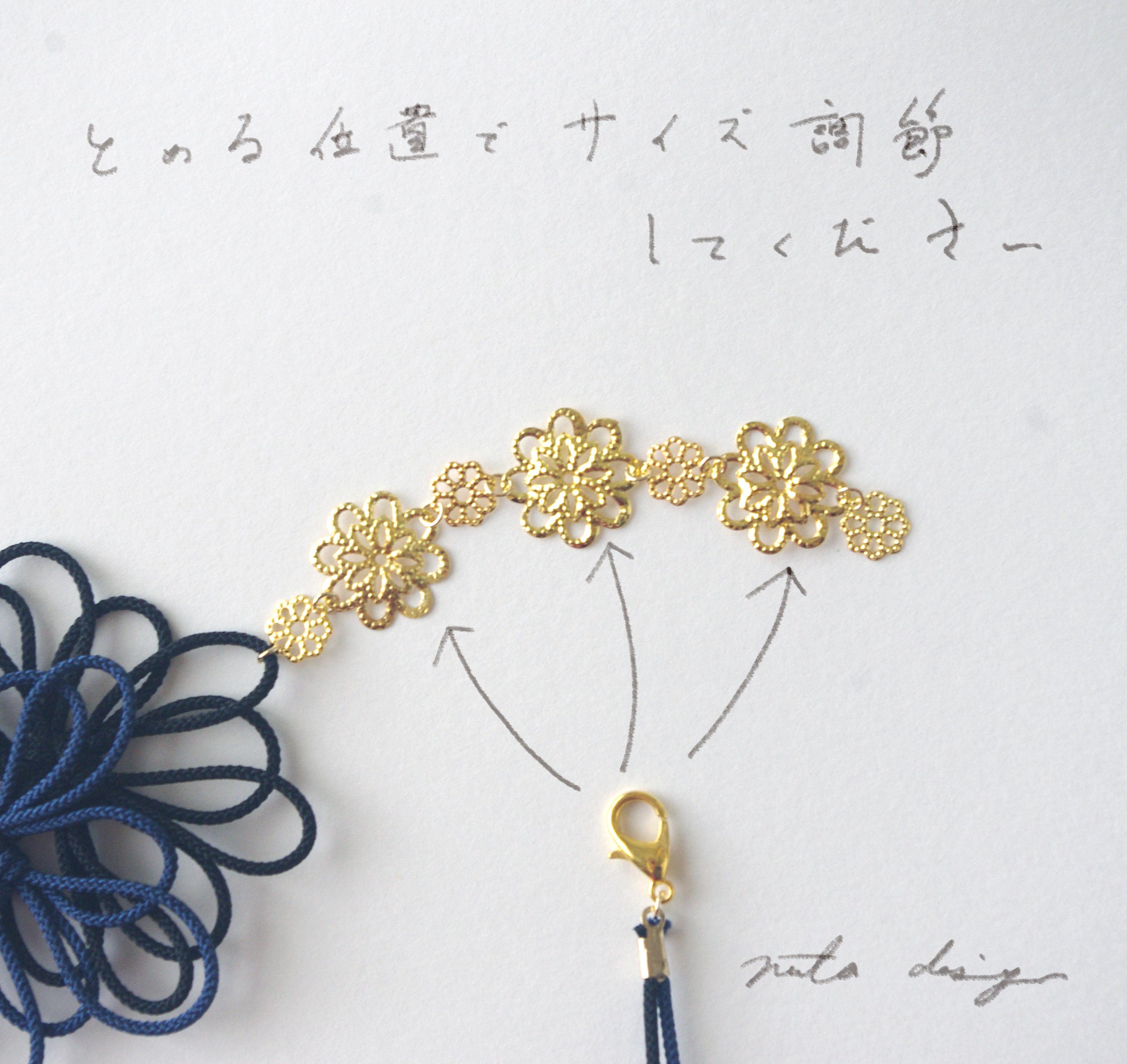 ブレスレット「惑ヒオモワク」(黒×深青)
