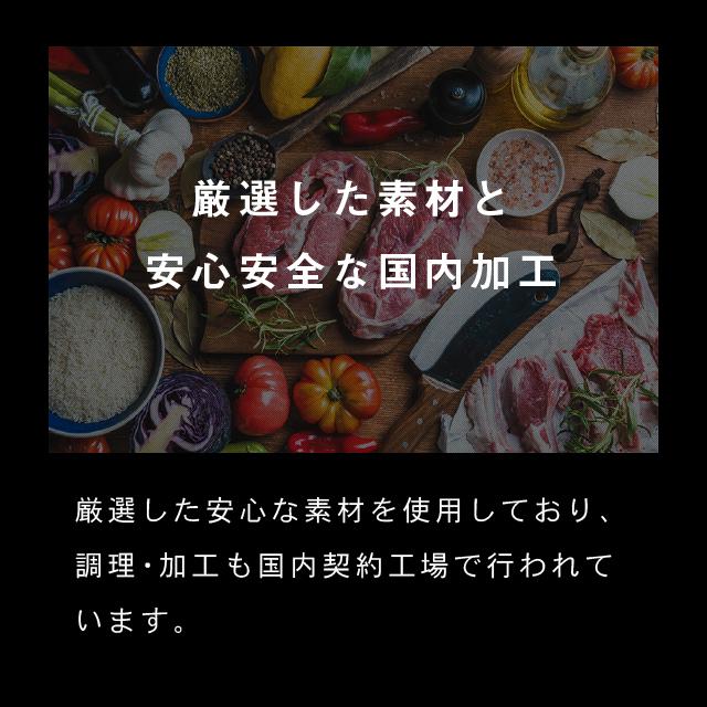 WEIGHT DOWN FOOD - ウエイトダウン -【3個セット】