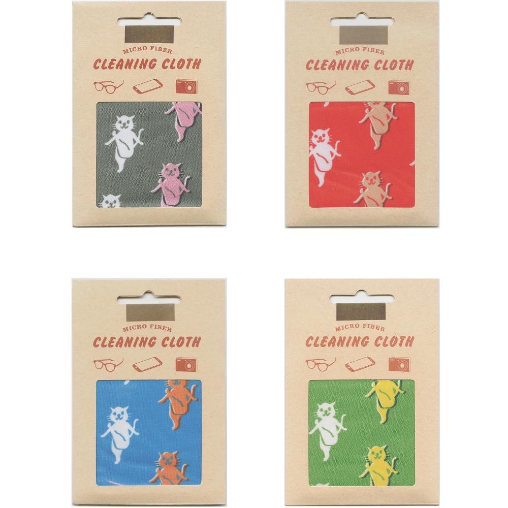 猫クリーニングクロス(ネコダンス)全4種類