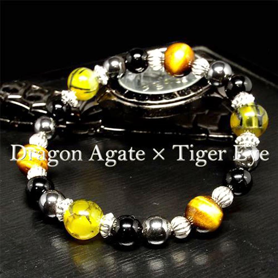 【龍の加護を得られる石】天然石 ドラゴンアゲート&タイガーアイ ブレスレット for men(10mm)