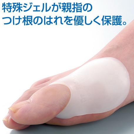 Dr.Kong 親指保護パッド 外反母趾