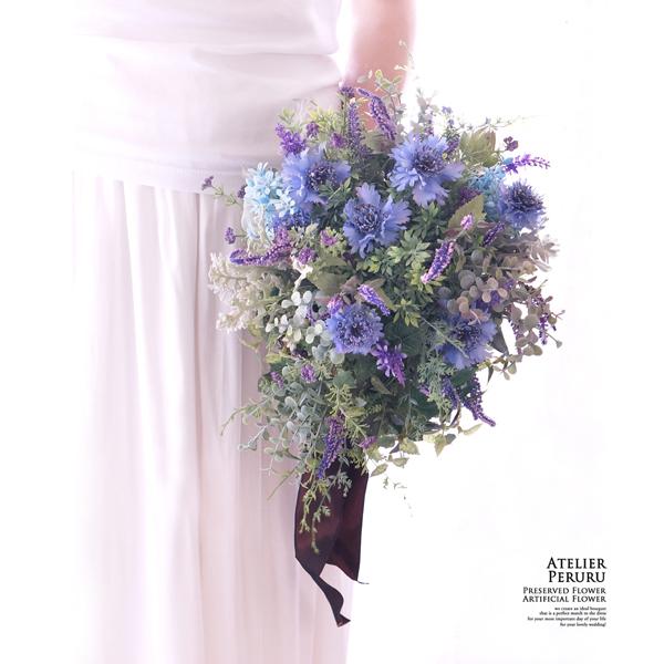 【2点セット】  ブルーと紫色のナチュラルクラッチブーケ+ブトニア