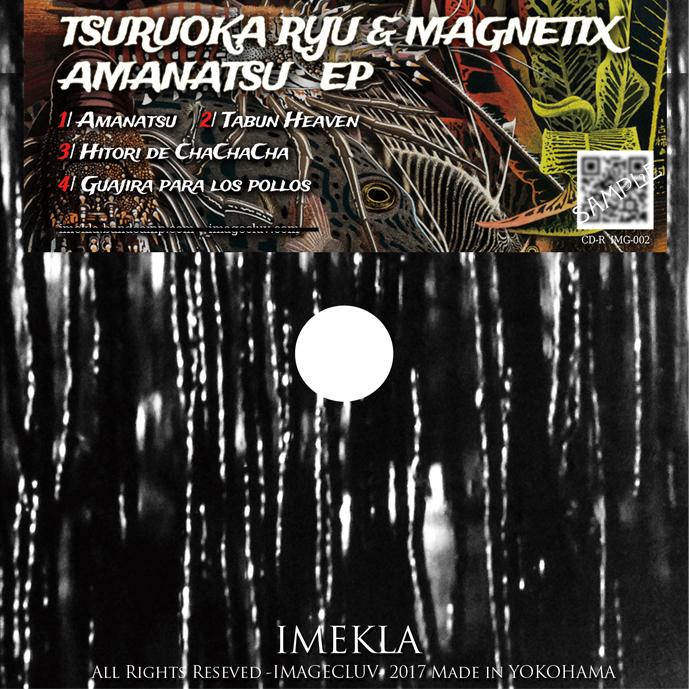鶴岡 龍とマグネティックス - 甘夏EP 【マニア盤】 CD-R+T-SHIRTS