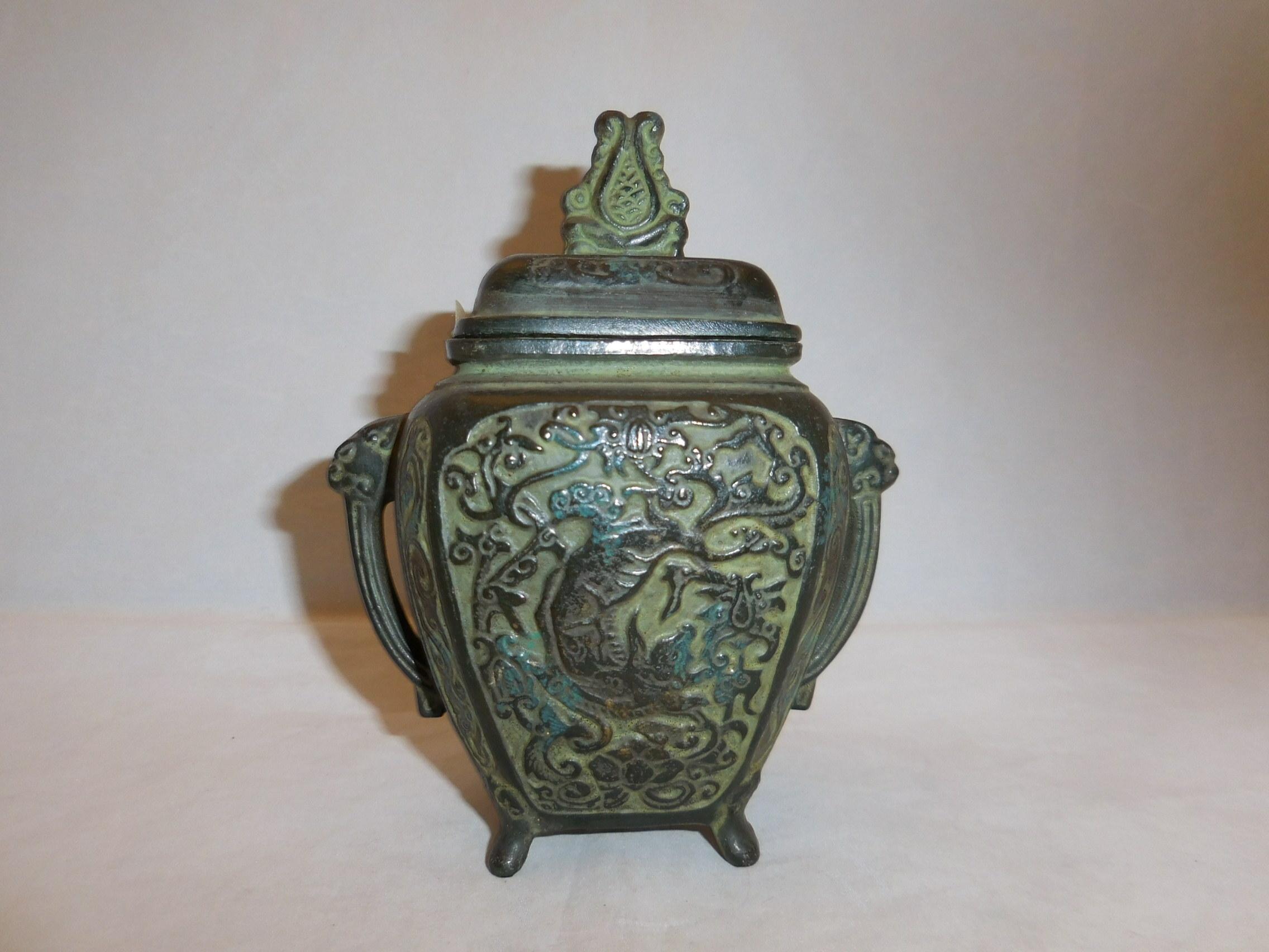 香炉 metal incense burner (No26)