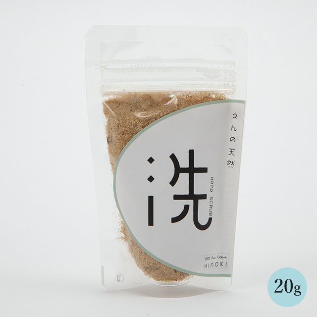 酵素浴えんの天然ハンドスクラブ「洗」mini (20g)