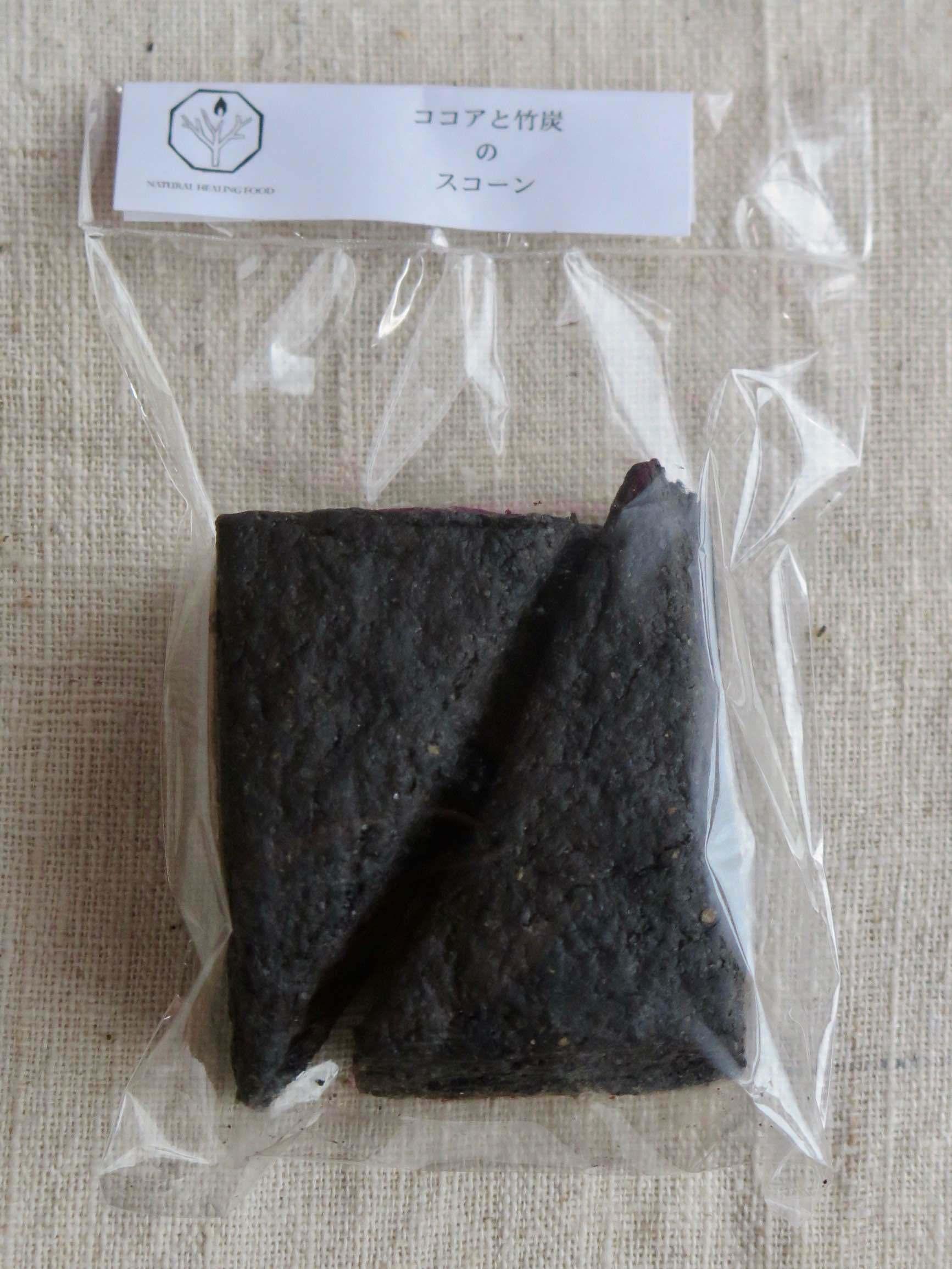ココアと竹炭のスコーン - 画像1