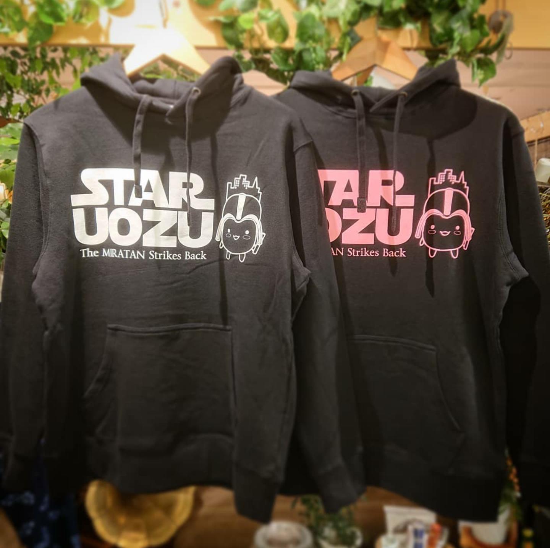 STAR UOZU & ミラたん コラボパーカー