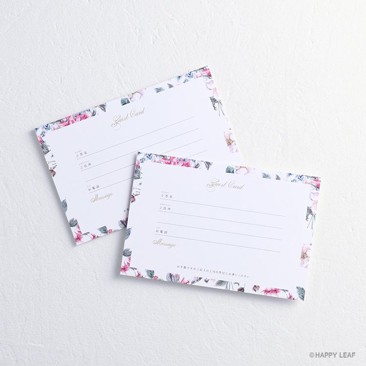 ゲストカード『petit』/10枚