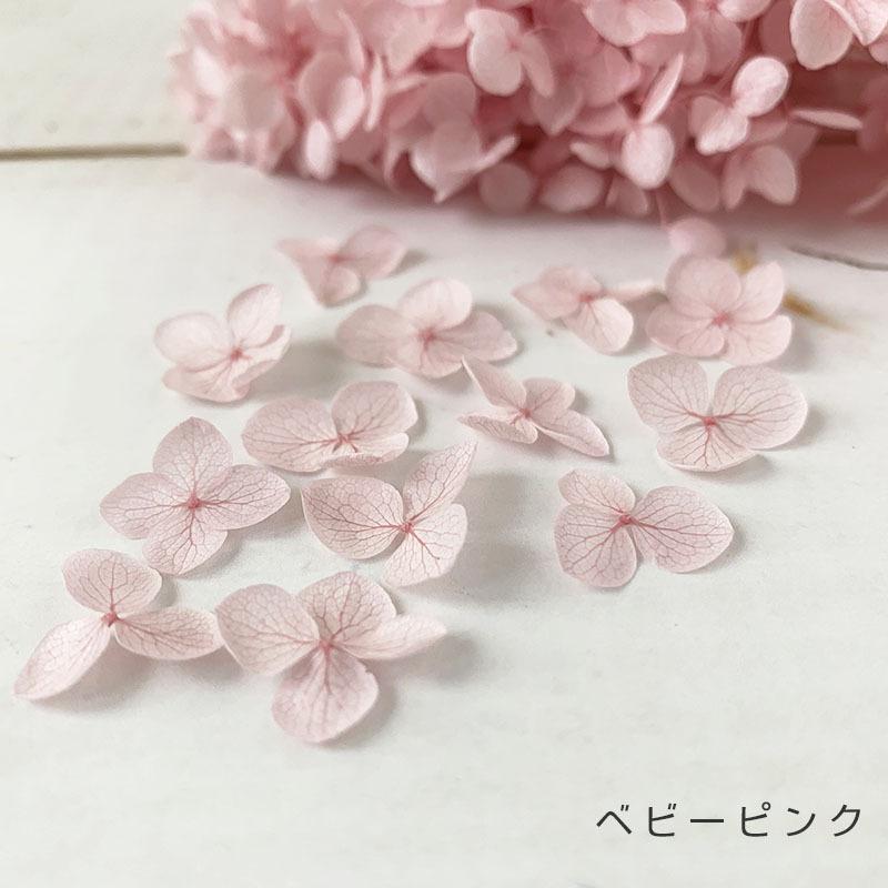 全18色 小さな花びら20枚