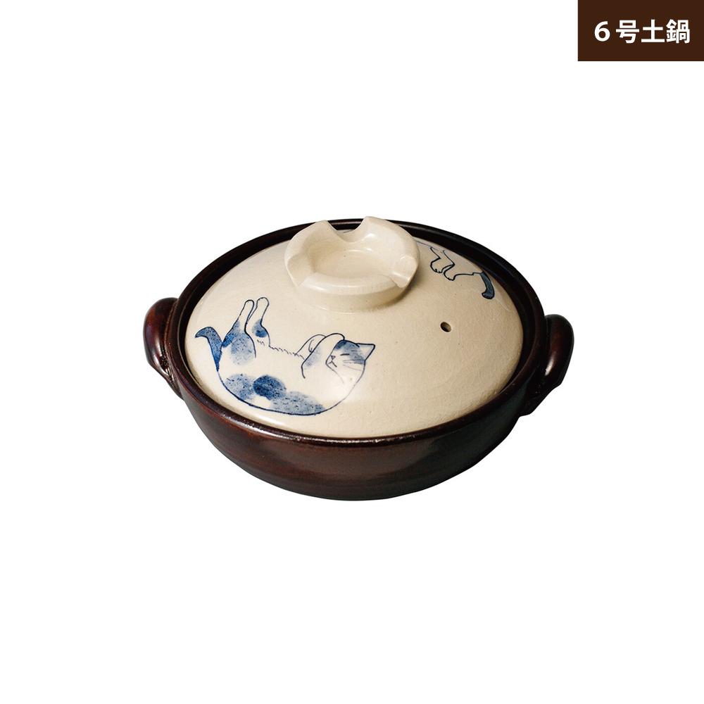 猫土鍋(萬古焼ねこ6号土鍋)
