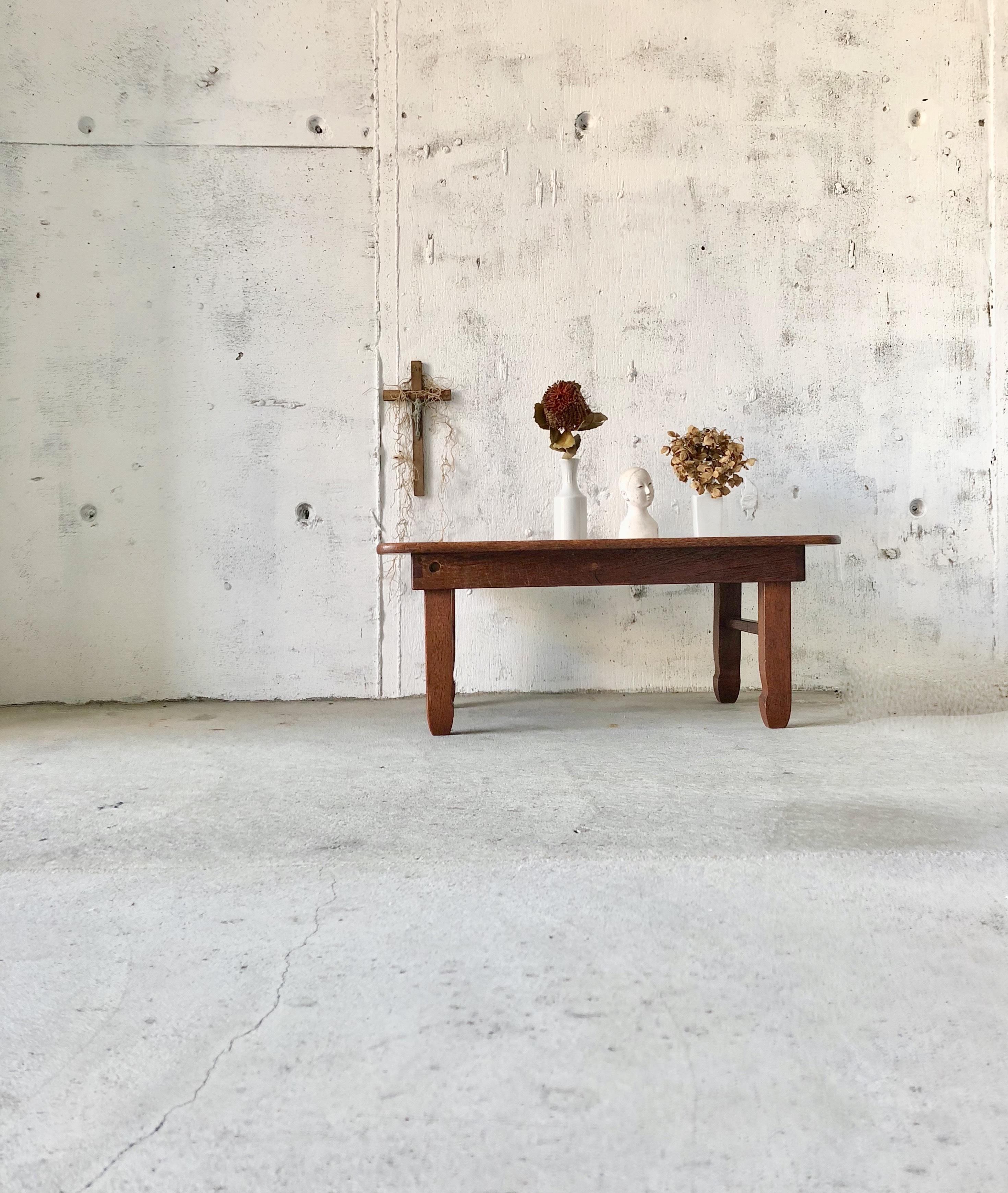 小振りなローテーブル[古家具]