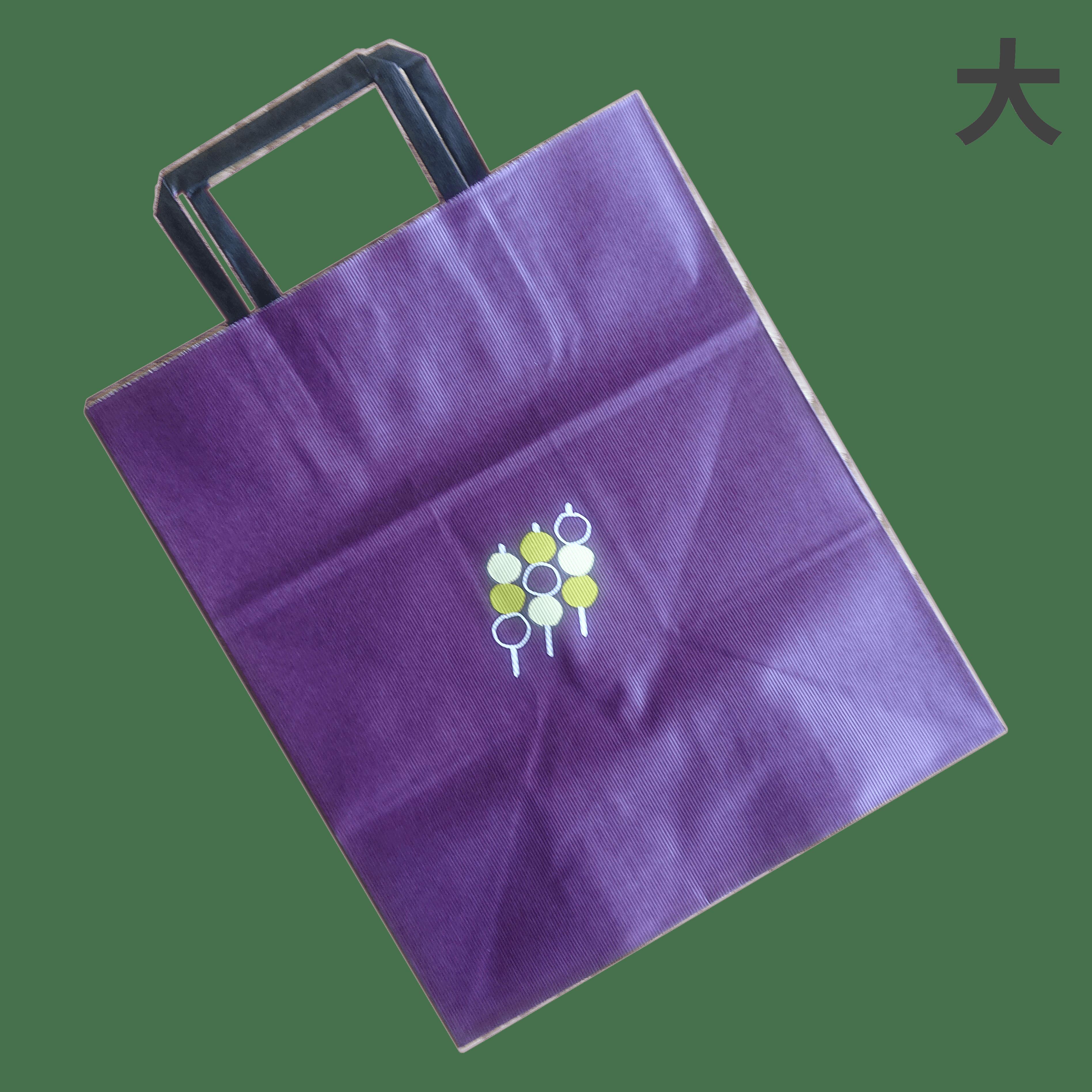 石谷精華堂紙袋(大)