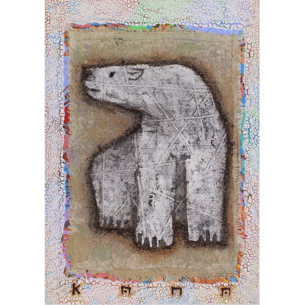 金丸悠児「Polarbear」
