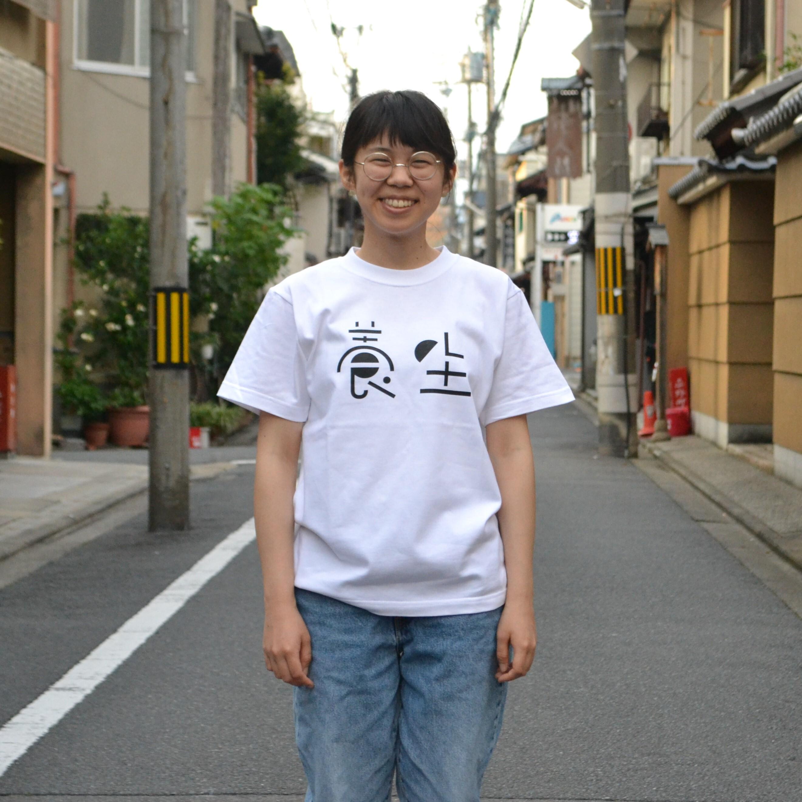 養生Tシャツ